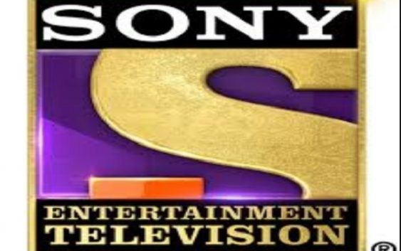 'Sony Tv Serial 'Dil Hi To Hai' - Wiki Plot, Story, Star Cast, Promo, Watch Online, Sony, Youtube, HD Images