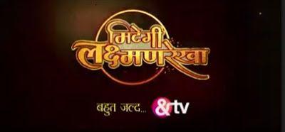 'New Tv Serial 'Mitegi Lakshmanrekha' On &TV - Wiki Plot, Story, Star Cast, Promo, Watch Online, &TV, Youtube, HD Images