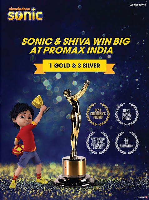 Nick Tv India an SONIC Tv 'Shiva and The Lost Tribe'- Wiki Plot, Story, Star Cast, Promo, Watch Online, Nick Tv India an SONIC Tv, Youtube, HD Images